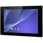 Xperia Z2 Tablet iPhone(アイフォン) Android(アンドロイド) スマホ スマートフォン 買取