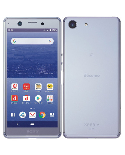 Xperia Ace 買取価格